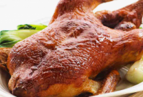 roasted aromatic duck